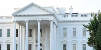 أنباء عن إعادة فتح البيت الأبيض بعد إغلاقه بسبب رصد أنشطة مشبوهة