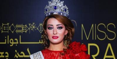 بالصور : عراقية تشارك في مسابقة ملكة جمال الكون منذ 50عاماً