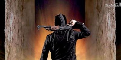 """الاندبندنت: """"داعش"""" تجند المجرمين في أوروبا"""