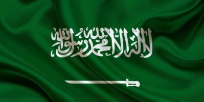 يمنيون يطالبون السعودية بالكشف عن مصير مليارات الدولارات المقدمة للحكومة الشرعية