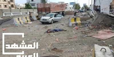 مصادر أمنية تؤكد السيطرة الكاملة على الوضع عقب الهجوم الانتحاري الذي استهدف إدارة البحث الجنائي بعدن