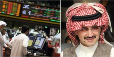 """البورصة السعودية تنتعش.. وشركة الوليد بن طلال """"المملكة القابضة"""" تقلص خسائرها"""