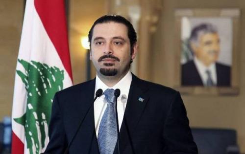 ردود فعل لبنانية ودولية على استقالة الحريري