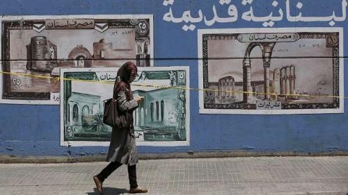 لبنان.. أولى التداعيات الاقتصادية بعد استقالة الحريري