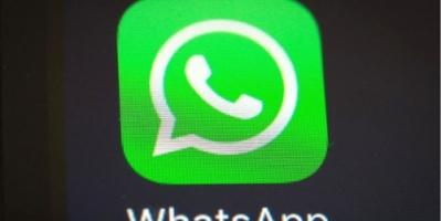 """تحميل نسخة مزيفة من تطبيق """"واتساب"""" أكثر من مليون مرة"""