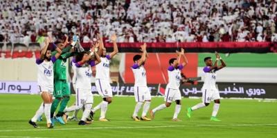 نادي العين الإماراتي يؤكّد مشاركته في دوري أبطال آسيا الموسم المقبل