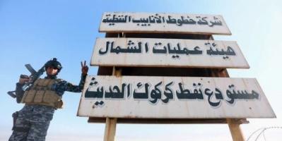 بعد استعادتها من الأكراد.. بغداد تصدر نفط كركوك لإيران