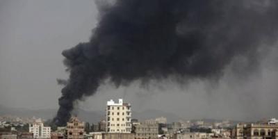 التحالف العربي يشن 5 غارات على موقعين للحوثيين في صنعاء