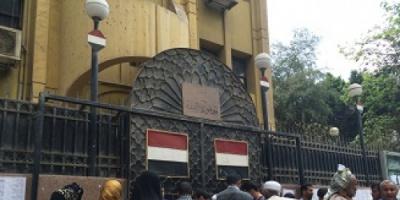 """""""وثيقة"""".. سفارة الشرعية في مصر تنفذ قرارات الانقلابيين"""