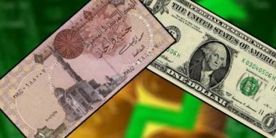 خبراء يتوقعون انخفاض سعر الدولار في مصر إلى 15 جنيهًا