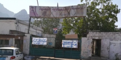 عدن : وقفة احتجاجية لعمال المؤسسة العامة للأثاث للمطالبة بصرف رواتبهم
