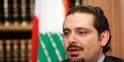 """الحريري: استقلت بطريقة """"غير تقليدية"""" وسأعود إلى لبنان قريباً جداً"""