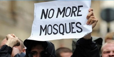 «إف بي آي»: 320 جريمة كراهية ضد المسلمين بالولايات المتحدة في 2016