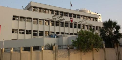 البحرين تنقل تأشيرات زيارة القطريين إلى نطاق الزوار الأجانب عن مجلس التعاون الخليجي