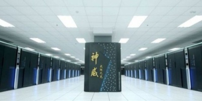 الصين تتفوق على الولايات المتحدة في تطوير أجهزة الكمبيوتر الخارقة