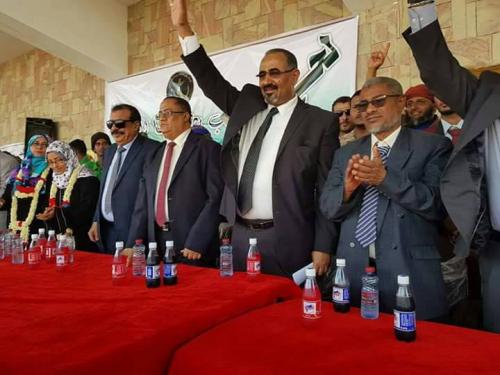 الحوطة : المجلس الانتقالي الجنوبي يدشن قيادته المحليه لمحافظتي لحج والضالع بمهرجان حاشد