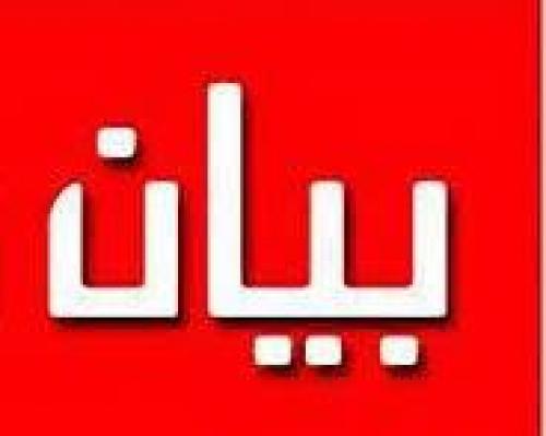المقاومة الجنوبية تؤكد في بيان لها وقوفها إلى جانب محافظ عدن وتدعو إلى التصعيد ضد فساد الحكومة (نص البيان)