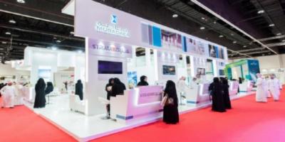 """مبادلة الإماراتية تقدم عرضًا ملزمًا لشراء حصة أغلبية في """"انفيبار"""" البرازيلية"""