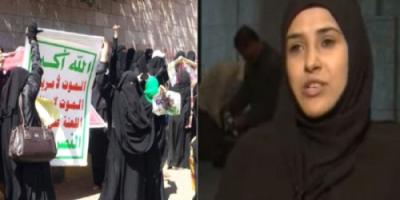 """من السيدة التي تدير""""اللوبي الحوثي"""" في مجال حقوق الإنسان ؟"""