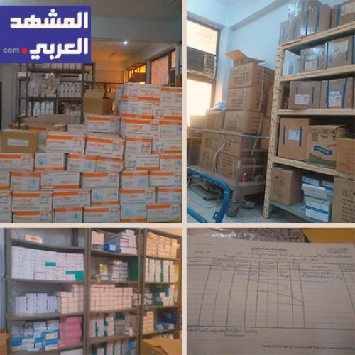 مجانية الدواء .. خدمة مع وقف التنفيذ