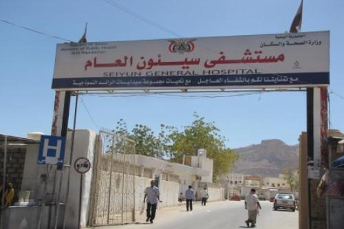 تدشين «حملة الاستجابة» لمكافحة الكوليرا في مديريات وادي وصحراء حضرموت