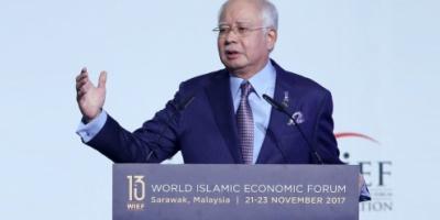 """""""منتدى ماليزيا الاقتصادي"""" يشهد إبرام صفقات هي الأضخم في تاريخه"""
