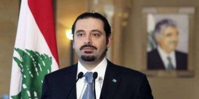 الحريري يعود إلى لبنان