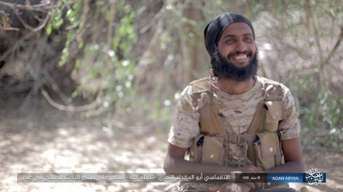 """كيف عاد تنظيم الدولة الإسلاميّة """" داعش """" الى عدن ؟ : القصّة الكاملة """""""