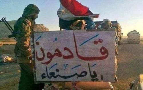 خيارات الشرعية لاقتحام صنعاء