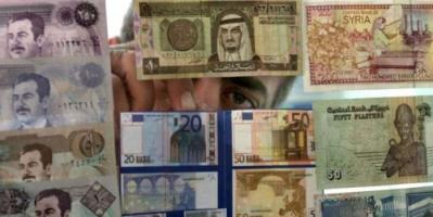 المصارف العربية تتحرك لإعادة إعمار المنطقة