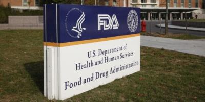 """إدارة الغذاء والدواء الأمريكية توافق على أول علاج متكامل لـ""""الإيدز"""""""