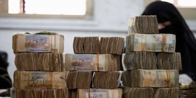 أسعار صرف العملات الاجنبية مقابل الريال اليمني في تعاملات نهاية الأسبوع .. الدولار والسعودي يواصلان الارتفاع