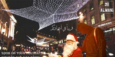 تهديد جديد من داعش للعالم بشن هجمات إرهابية في أعياد الميلاد (الكريسماس) (صورة)