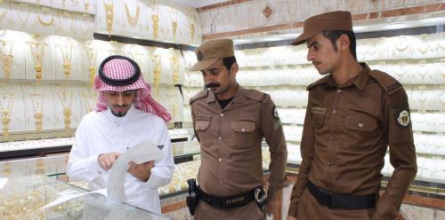 السعودية تبدأ توطين قطاع الذهب والمجوهرات.. الأحد