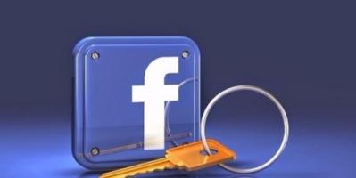 كيفية تفعيل حساب فيس بوك المعلق