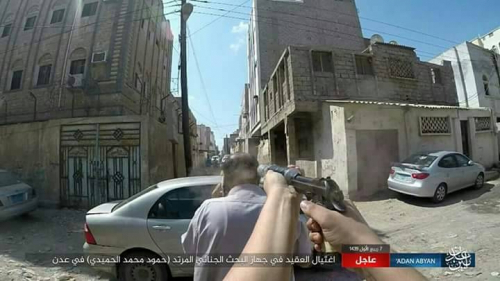 """كاتم """" داعش """" يجول مجدّدا في عدن"""
