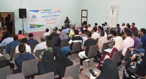 #جامعة_عدن تدشن إشهار مبادرة أكاديميون لتنمية المجتمع بكلية الآداب