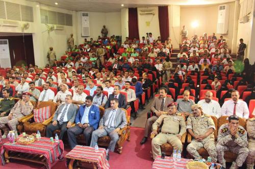 محافظة حضرموت تقيم حفلاً خطابياً وفنياً بمناسبة اليوبيل الذهبي لذكرى الـ30 من نوفمبر المجيدة