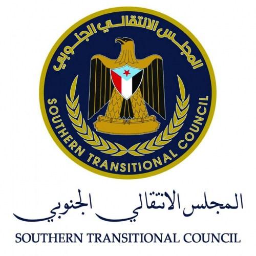 """"""" المشهد العربي """" ينشر أسماء اعضاء الجمعية الوطنية بالمجلس الإنتقالي الجنوبي"""