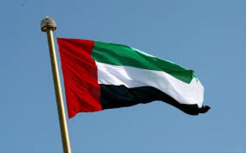 انطلاق هدية حضرموت للإمارات في عيدها الوطني على اليوتيوب والفيس بوك وقنوات فضائية عربية