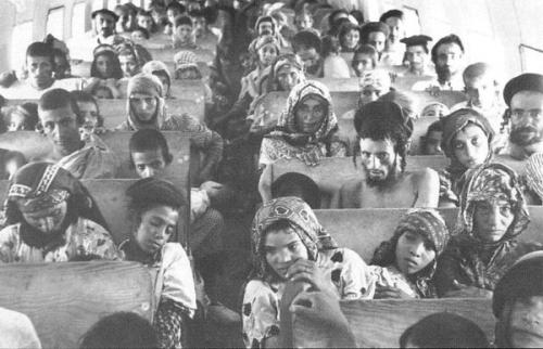 إسرائيل تبدأ حملة لاستعادة أملاك اليهود الذين هجّروا قسراً من عدن وشمال اليمن وباقي الدول العربية
