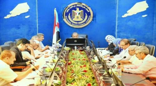 هيئة رئاسة المجلس الانتقالي تناقش ترتيبات أولى اجتماعات الجمعية الوطنية