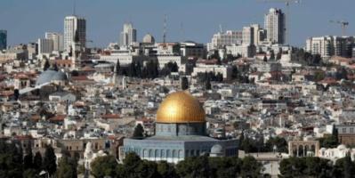 مسؤولون أمريكيون: ترامب يدرس الاعتراف بالقدس عاصمة لإسرائيل في خطاب يلقيه الأسبوع المقبل