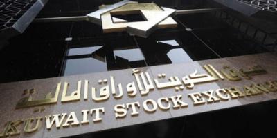 لهذه الأسباب.. هيئة أسواق المال الكويتية معرّضة للإفلاس