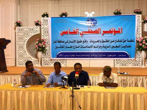 منظمة حقوقية :120 ضحية اعدامات ميدانية و 2700 بين معتقل ومختطف ومخفي قسرا بتعز في  عامين