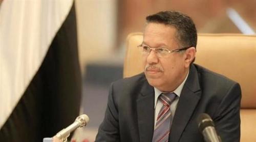 بن دغر: الرئيس هادي سيعلن عفوا عمن يتراجع عن التعاون مع الحوثيين