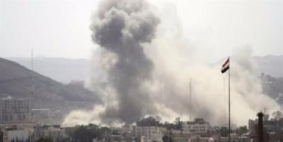التحالف يكثف غاراته على ميليشيات الحوثي في صنعاء