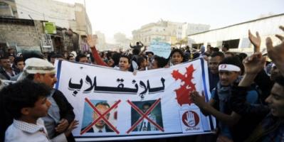 غداة مقتل صالح .. خروج أول تظاهرة شعبية مناهضة للحوثيين باليمن