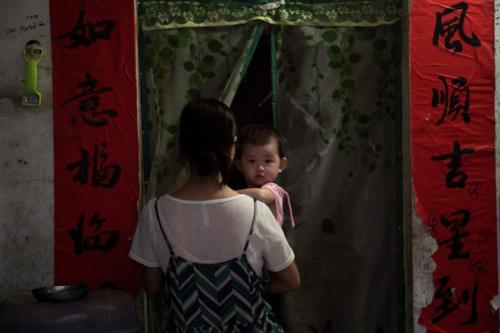 """الصين تغلق مركزا يعلم النساء """"طاعة الرجل"""""""