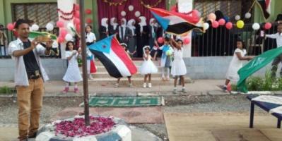 طالبات مدرسة ابن زيدون بالمنصورة يحتفلن بذكرى الثلاثين من نوفمبر